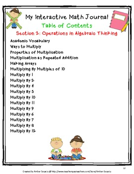 Interactive Math Journal for 3rd Grade -Multiplication Aligned with CCSS