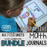 Interactive Math Journal for Kindergarten: ALL 4 UNITS
