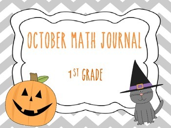 Interactive Math Journal for October