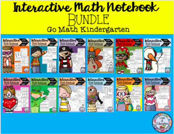 Interactive Math Notebook Go Math Kindergarten BUNDLE