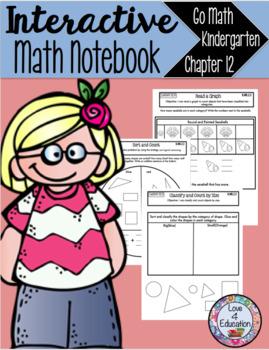 Interactive Math Notebook Go Math Kindergarten Chapter 12
