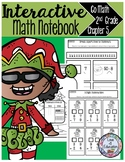 Interactive Math Notebook Go Math Second Grade Chapter 5
