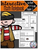 Interactive Math Notebook Go Math Third Grade Chapter 3