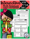 Interactive Math Notebook Go Math Third Grade Chapter 5