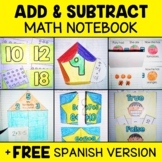 Addition and Subtraction Math Interactive Notebook