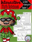 Interactive Math Notebook Go Math Kindergarten Chapter 5