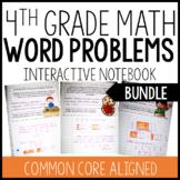 Interactive Math Notebook: 4th Grade Word Problems BUNDLE
