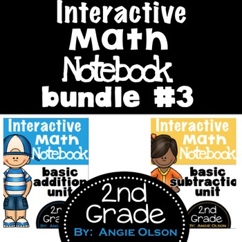 Addition & Subtraction Second Grade Math Notebook Bundle