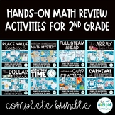 2nd Grade Math Activities - Hands On Math Activities Year Long Bundle!