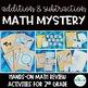 2nd Grade Math Activities - Hands On Math Activities Year Long Bundle!