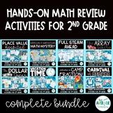 2nd Grade Math Activities - Hands On Math Activities Year