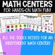Math Tiles: Missing Addends