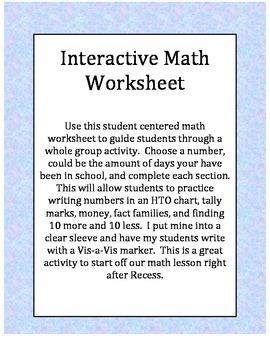 Interactive Math Worksheet