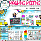 Interactive Morning Meeting -  Bitmoji
