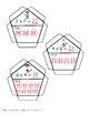 Interactive Multiplication Soccer Ball Craftivity {3.OA.A.1, 3.OA.A.3, 3.OA.C.7}