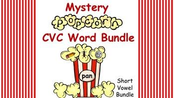 Interactive Mystery Popcorn Short Vowel CVC Word Bundle