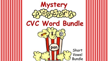 Interactive Mystery Popcorn Short Vowel CVC Word Bundle