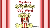 Interactive Mystery Popcorn Short u CVC Word