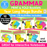 MEGA BUNDLE - ELA No Cut Print & Fold Interactive Notebook Booklets (BONUS incl)