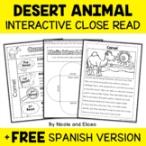 Desert Animal Close Reading Interactive Notebook