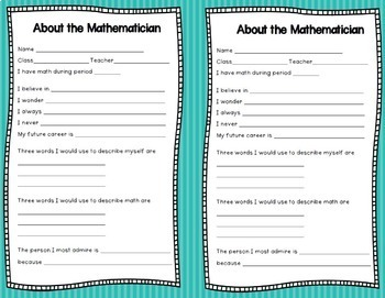 Math Interactive Notebook Cover (with 'About Me' Pages)