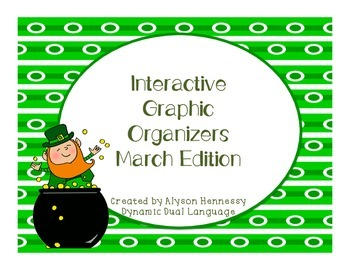 Interactive Notebook Graphic Organizers-March Edition