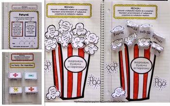 Interactive Notebook / Journal -  Algebra  & Operations (OA) (4th Grade)