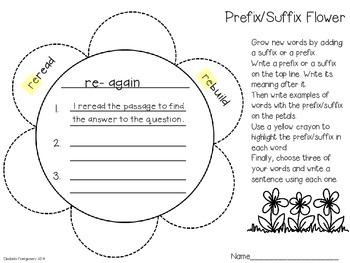 Interactive Notebook Prefix/Suffix Flower Freebie