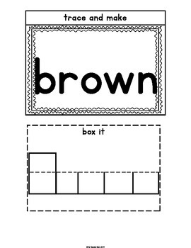 Interactive Notebook Sight Words (saw,well,ran,brown) Primer Set 10