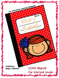 Interactive Notebook: Story Retell RL 2.2 Second Grade