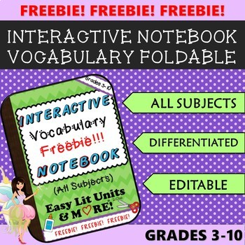 Interactive Notebook Vocabulary Freebie!!!