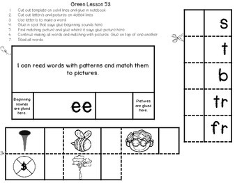 Interactive Notebook Leveled Literacy Intervention LLI Green Level E 1st Edition