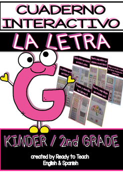 Interactive Notebook in Spanish - Letter G