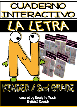 Interactive Notebook in Spanish - Letter N