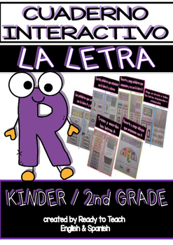 Interactive Notebook in Spanish - Letter R