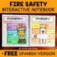Fall Themes Activities Interactive Notebook Bundle
