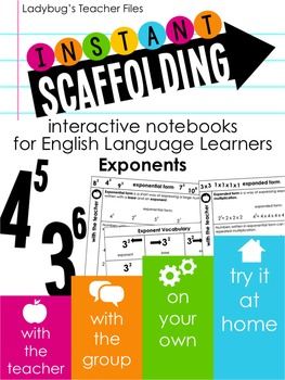Interactive Notebooks for English Language Learners (Exponents)