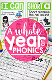Interactive Phonics Activities for the Year {The Bundle!}
