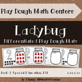 Interactive Play Dough Math Centers: Differentiated Ladybug Jars {Prek-1}