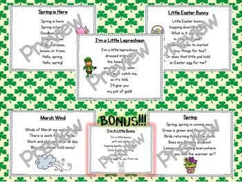 Interactive Pocket Chart {Poem Builder} BUNDLE - March