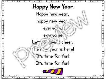 Interactive Pocket Chart {Poem Builder} - Happy New Year
