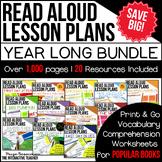 Interactive Read Aloud Bundle: Lesson Plans & Activities f