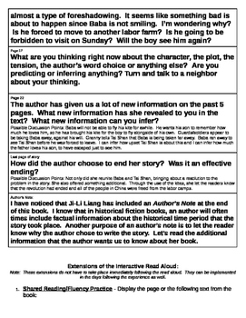 Interactive Read Aloud Lesson Plan and Extensions for Red Kite, Blue Kite