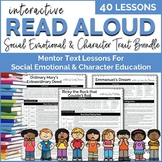 Interactive Read Aloud Lessons / Talking Points for Read Aloud Lessons BUNDLE