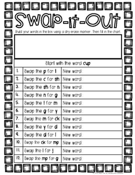 Interactive Reading Center: Swap-it-Out