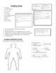 Interactive Recipe Note Book