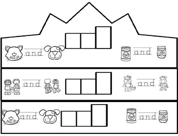 Interactive Sight Word Emergent Reader: Sight Word AND