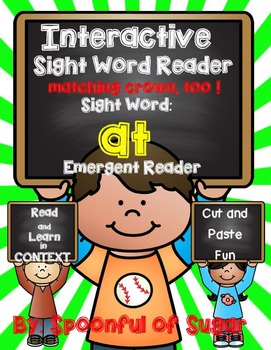 Interactive Sight Word Emergent Reader: Sight Word AT