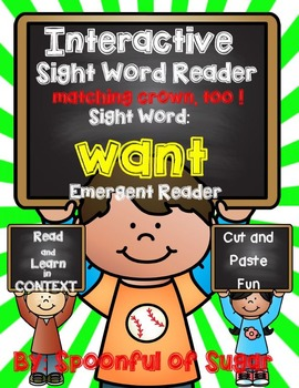 Interactive Sight Word Emergent Reader: Sight Word WANT