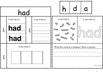 Interactive Sight Word Journal Pages